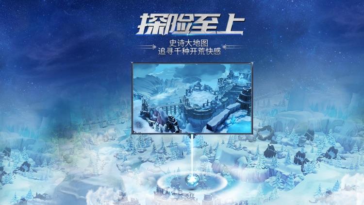 迷雾世界 - 重回游戏初心 screenshot-3