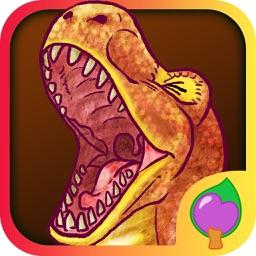 공룡탐험&공룡게임- 아이들을 위한 아기 공룡 코코 탐험 시리즈1