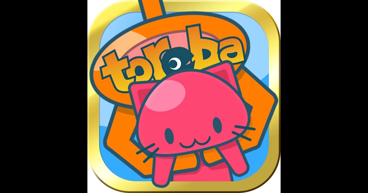 TP Purchase Guide  TOREBA