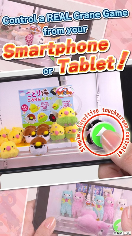 3 Minutes to Hack Crane Game Toreba - Unlimited | TryCheat