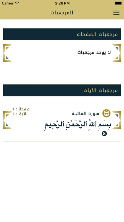 اقرأ: وقف عن/ نورة ناصر الغفيص screenshot-3