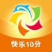 132.中奖助手之快乐十分 - 最专业福彩彩票工具