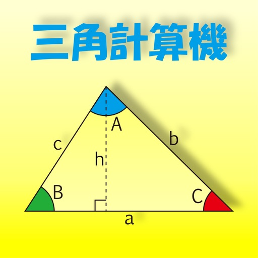 Triangle Select