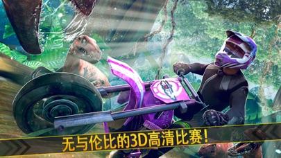 神奇 狂野 摩托 动物园 极速 3D 赛车 游戏 App 截图
