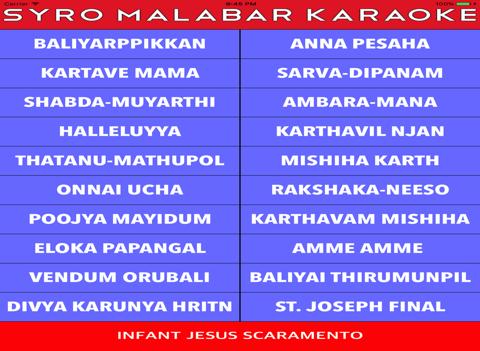 Syro-Malabar Karaoke - ipad version - náhled