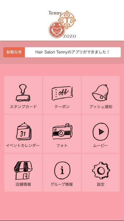 Hair Salon Tenny&ZoZo(ヘアサロンテニー&ゾゾ)