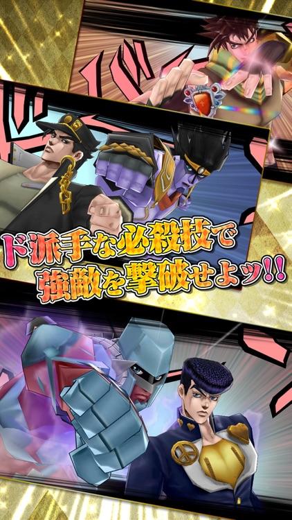 ジョジョの奇妙な冒険 ダイヤモンドレコーズ screenshot-4