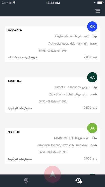 Peykyab پیک یاب screenshot-3