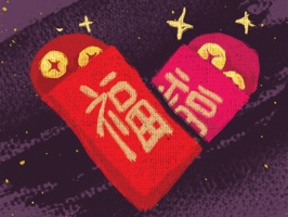Lai See - Chinese New Year Stickers for iMessage