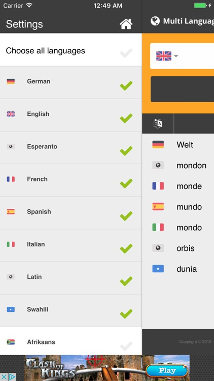 a! Multi Languages Translator screenshot-2