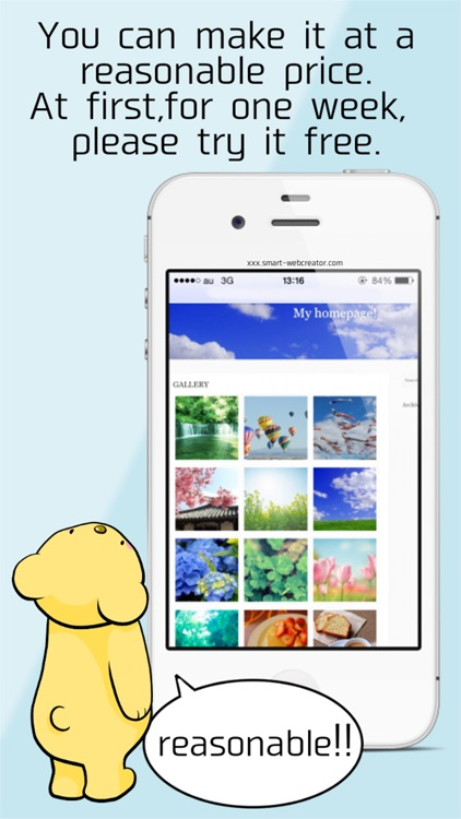 Smart Web Creator screenshot-4