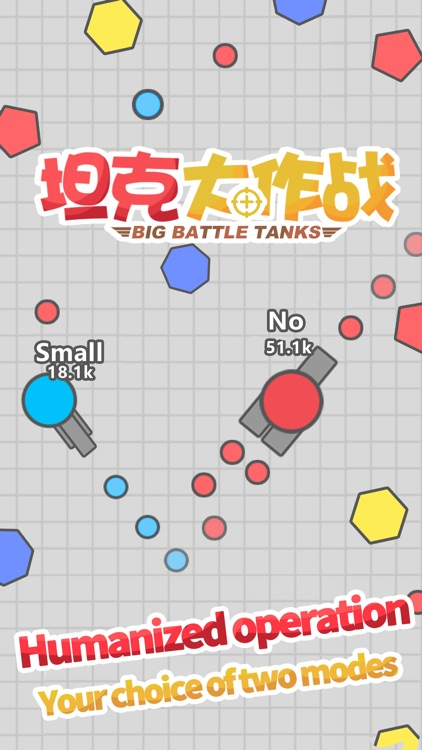 Tank.io war-clash of free battle game screenshot-0