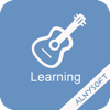 Essential Training for Acoustic Guitar - Part One - Jun Xu