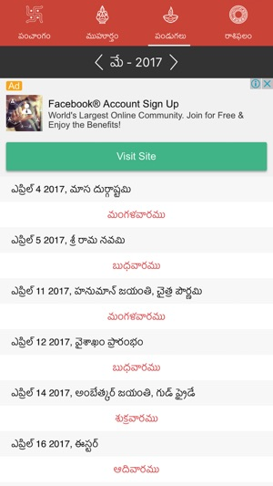 Telugu Calendar Panchangam  on the App Store