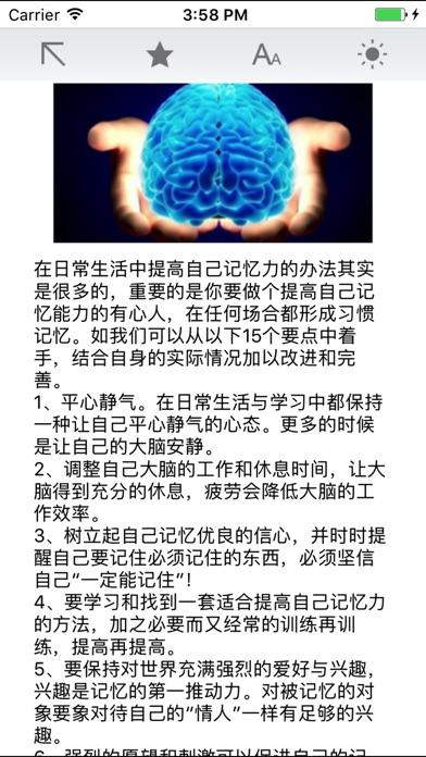 https://is4-ssl.mzstatic.com/image/thumb/Purple122/v4/e6/20/1d/e6201d1b-09b3-da0f-047a-46f329437390/source/392x696bb.jpg