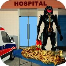 机器人医生:动物医院