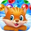 面白いバブルゲーム:  ランキング ゲーム 無料 簡単 パズル 人気 暇つぶし