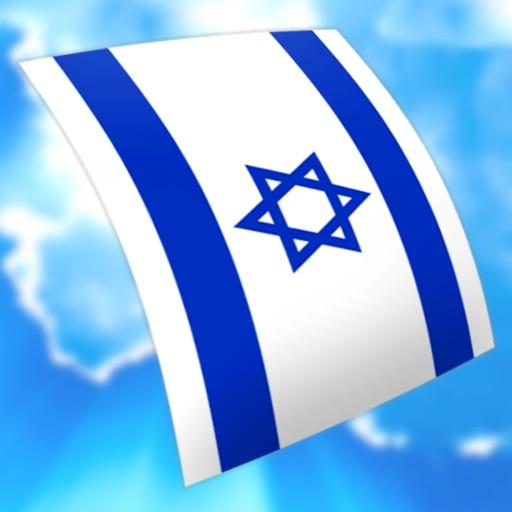 Learn Hebrew Audio FlashCards