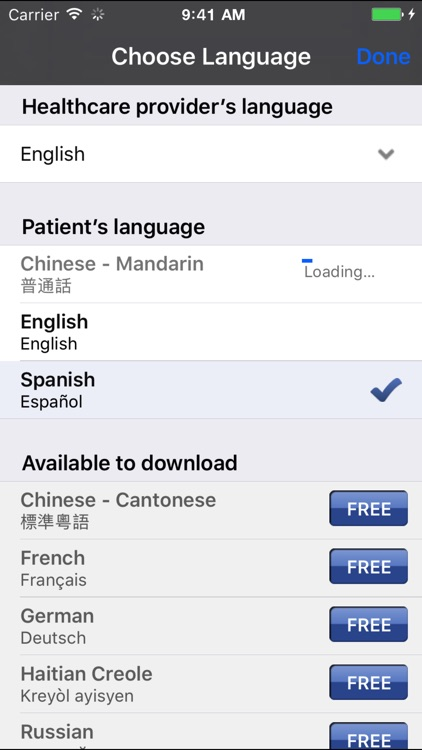 MediBabble Translator screenshot-3