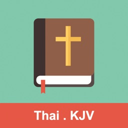 Thai KJV English Bible