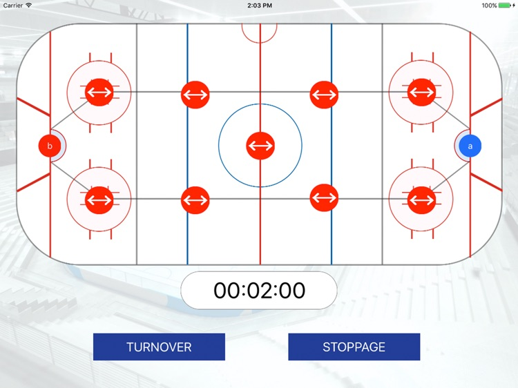 Metrix Hockey screenshot-2
