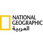 مجلة ناشيونال جيوغرافيك العربية icon