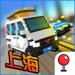 战斗飞车-Maximum Car