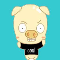 Animated Little Pig Stickers For iMessage