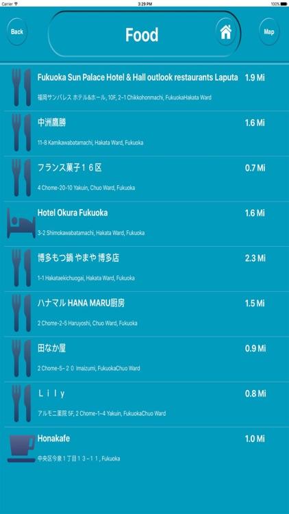 Fukuoka Japan Offline City Maps Navigation screenshot-3