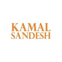 Kamal Sandesh