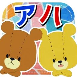 Doco Change - Tiny twin bears
