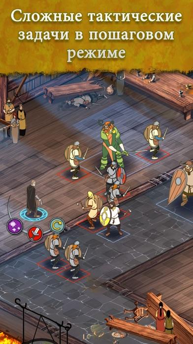 Скриншот №5 к Banner Saga