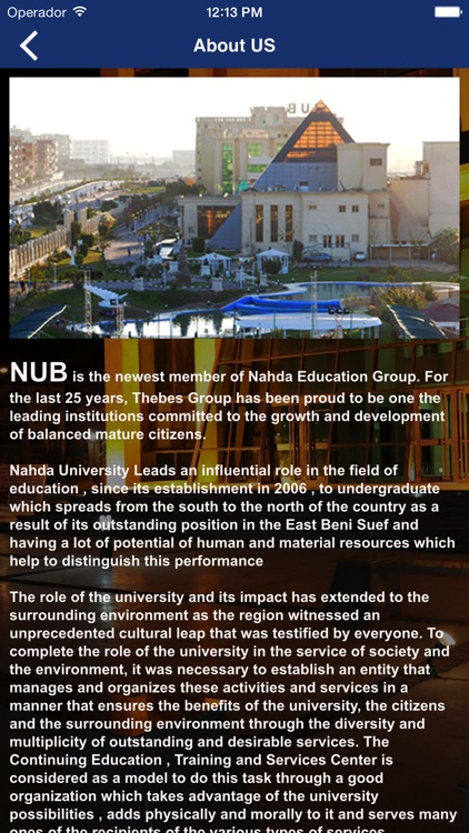 NUB Nahda University by Nahda University
