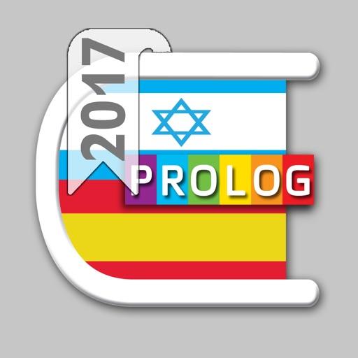 HEBREW - SPANISH v.v. Dictionary | Prolog