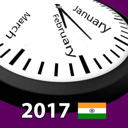 2017 Indian Festivals and Holidays Calendar AdFree