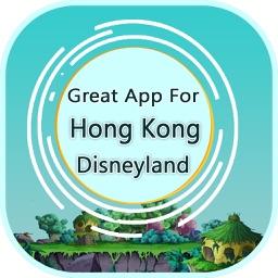 Great App To Hong Kong Disneyland