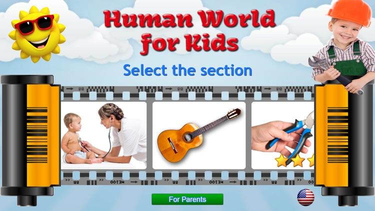 Human World for Kids, full app