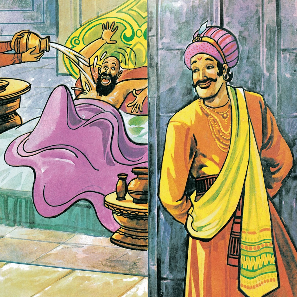 Birbal The Clever- Amar Chitra Katha