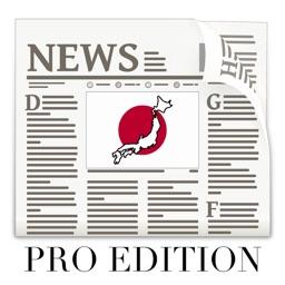 Japanese News in English & Japan Radio Pro