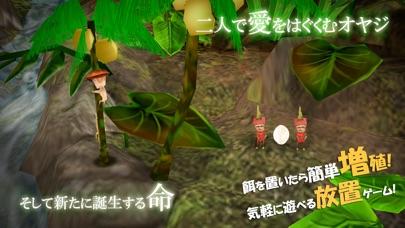 新オヤジリウム:放置育成ゲーム[3D]スクリーンショット2