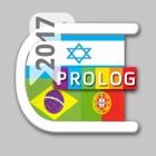 HEBRAICO - PORTUGUÊS / PORTUGUÊS - HEBRAICO icon