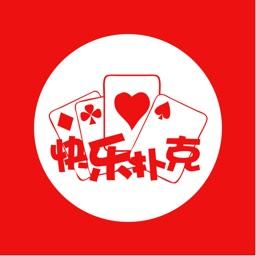 快乐扑克-锻炼脑力智力的休闲游戏