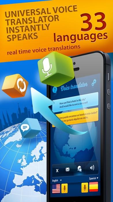 スピーチ翻訳 + 翻訳アプリのスクリーンショット1