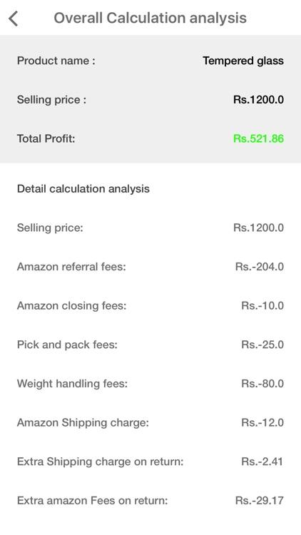 eCommerce Calculator