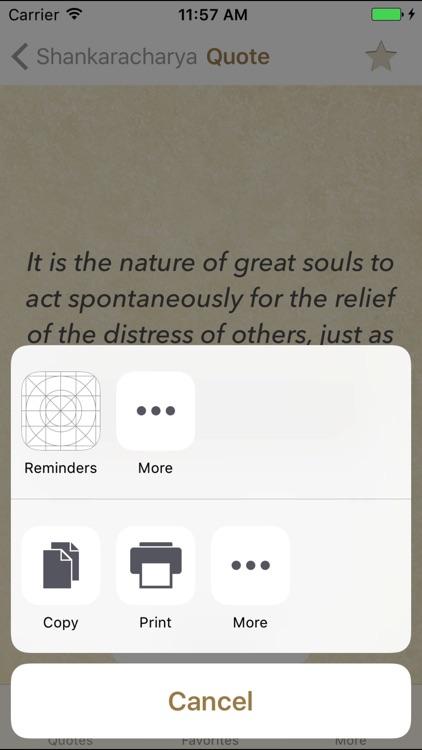 Adi Shankara Quotes and Sayings of Advaita Vedanta screenshot-3