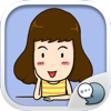 What are you doing? Stickers Keyboard By ChatStick