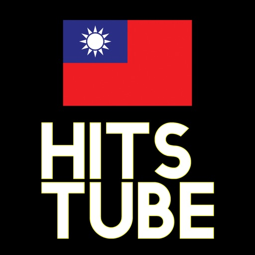 Taiwan HITSTUBE Music video non-stop play