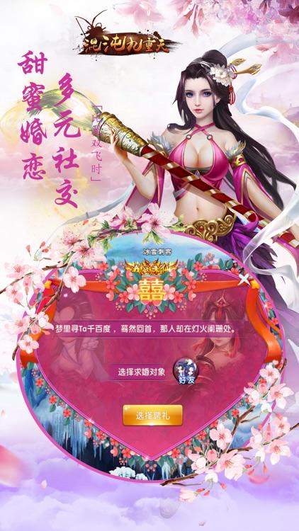 混沌九重天-王者梦幻修真仙途(剑侠倩女双修)