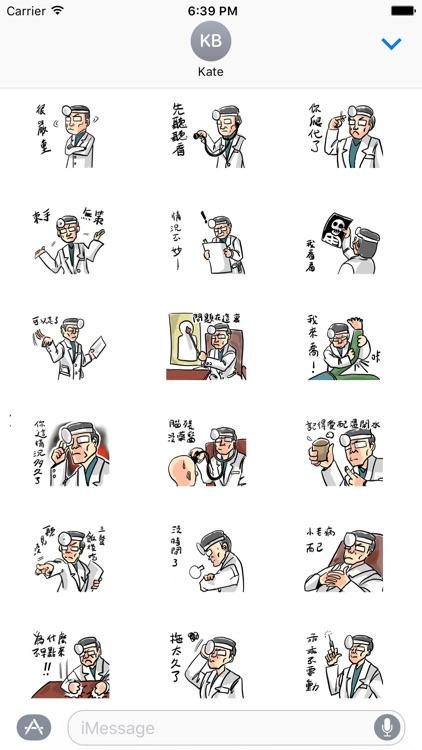 萬能醫生 彩