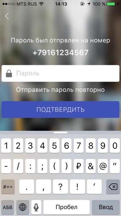 Такси Европа Чебоксары screenshot-4